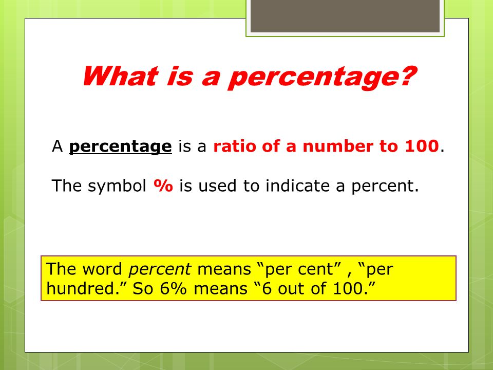 how to add a percentage increase to a number