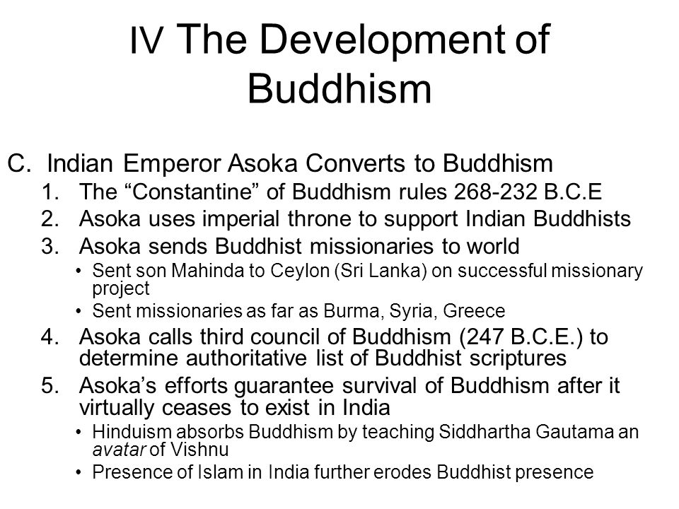 an analysis of siddhartha gautamas development of buddhism This new faith tradition was known as buddhism after its founder, siddhartha gautama,  buddha: life & moral teachings related study materials  language development overview.