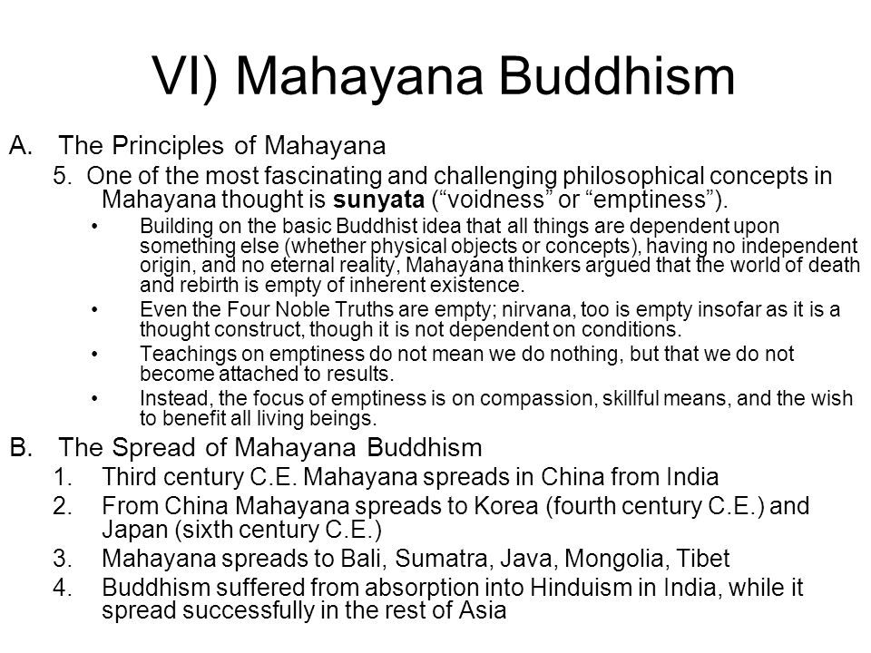 the fundamental principles and concepts of hinduism Hinduism concepts, beliefs and practices hinduism by jayaram v after a  study  it has not core mission other than helping the people escape from  suffering.