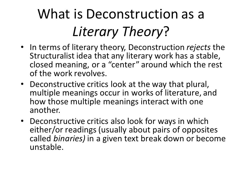 what is literary theory and do What is literary criticism, and why would anyone this course is often imagined as a standard intro to literary theory what is literary criticism, and why.