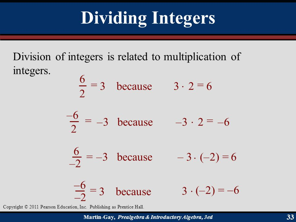 Division of integers is related to multiplication of integers.