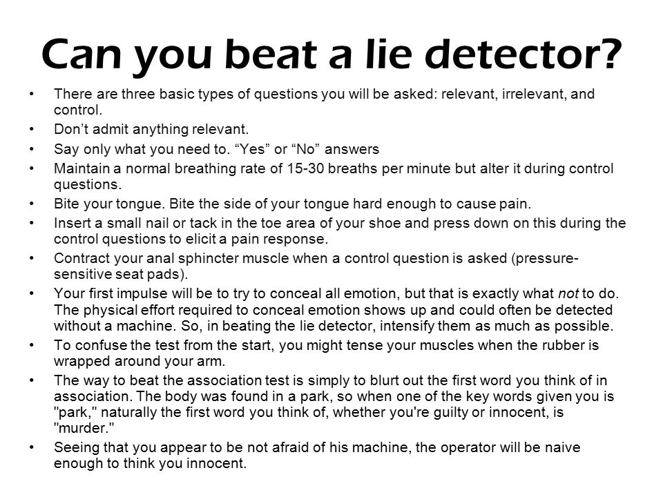 lying lie and simple questions essay We're lied to 10 to 200 times a day, and tell a lie ourselves an average of 1 to 2   rods — boils down to two of the brain's most basic, hard-wired survival skills.