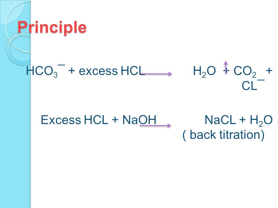 how to prepare 0.1 n hcl solution