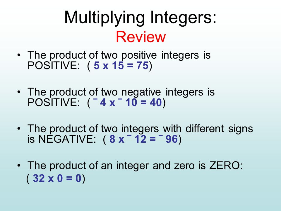 multiplying and dividing integers pdf