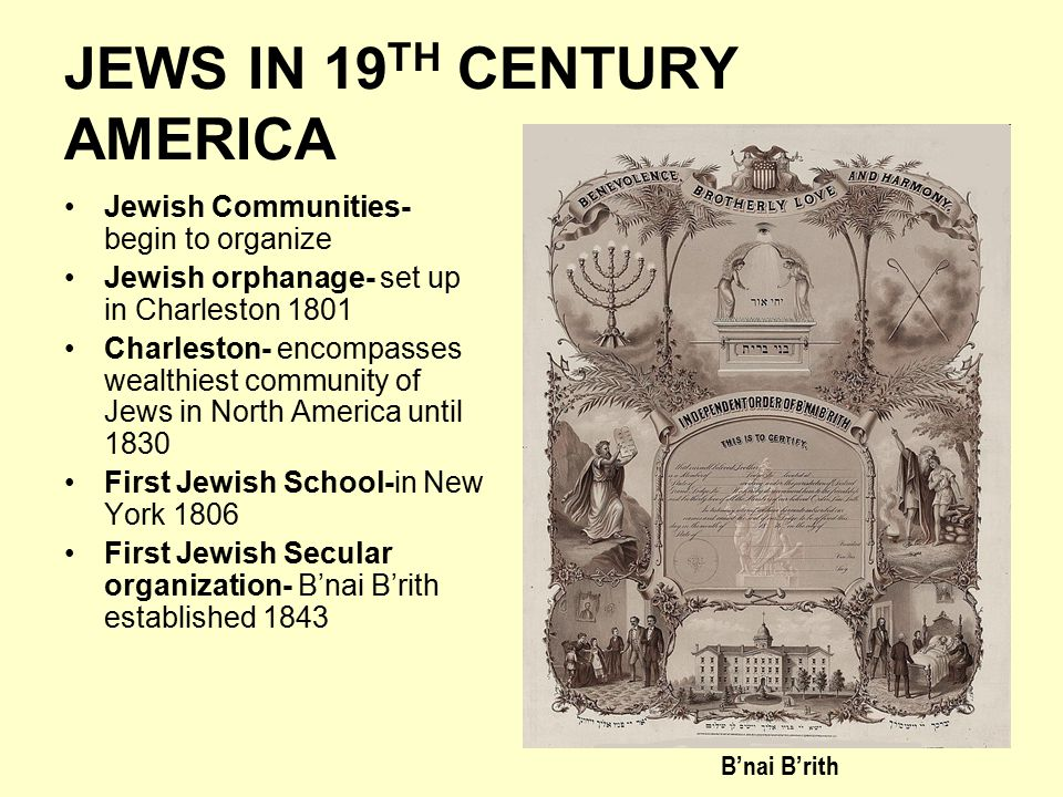 a history of the reform of judaism in the 19th century Home history  reform judaism in the 19th century reform judaism in the 19th century the most extreme precursor to the reform movement was a man by the name of samuel holdheim.
