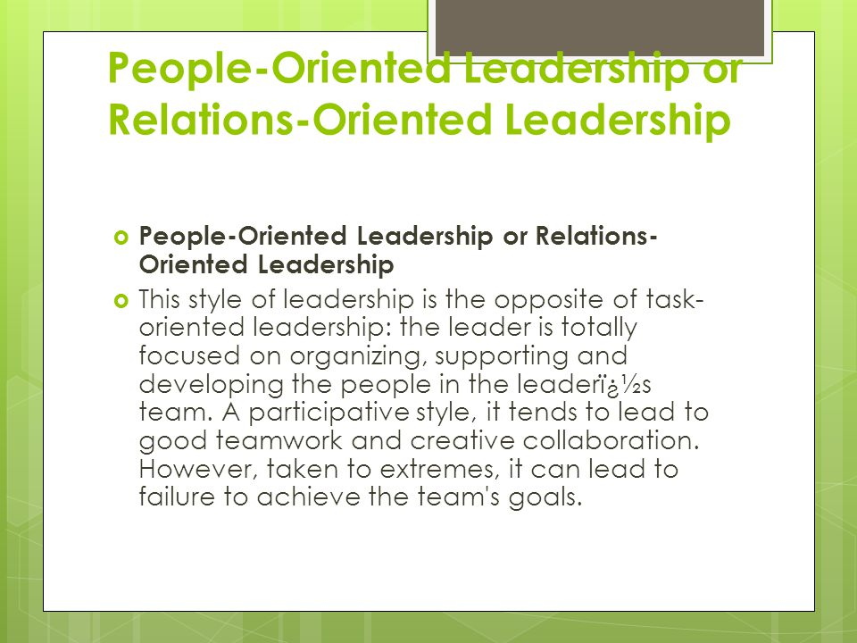 task oriented vs relationship oriented leader