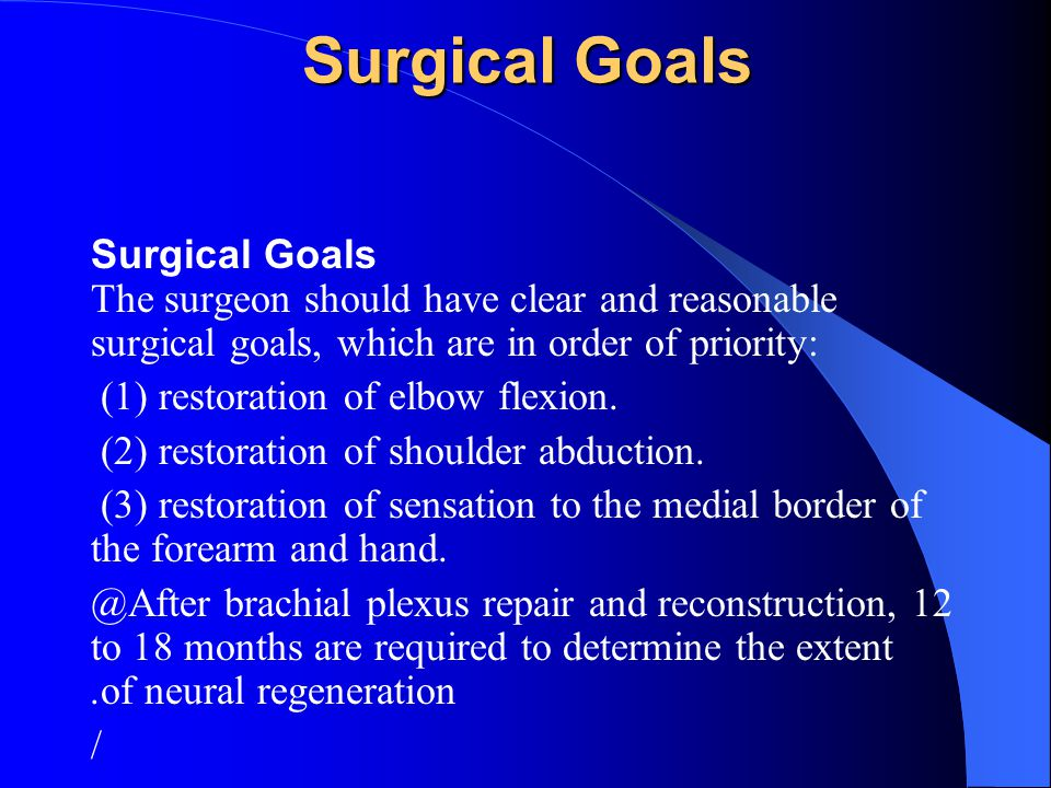 Surgical Goals Surgical Goals The surgeon should have clear and reasonable surgical goals, which are in order of priority: