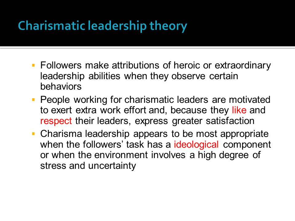 Charismatic leadership theory
