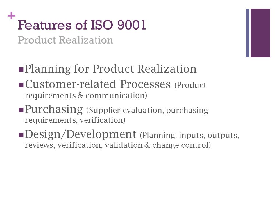 Features of ISO 9001 Product Realization