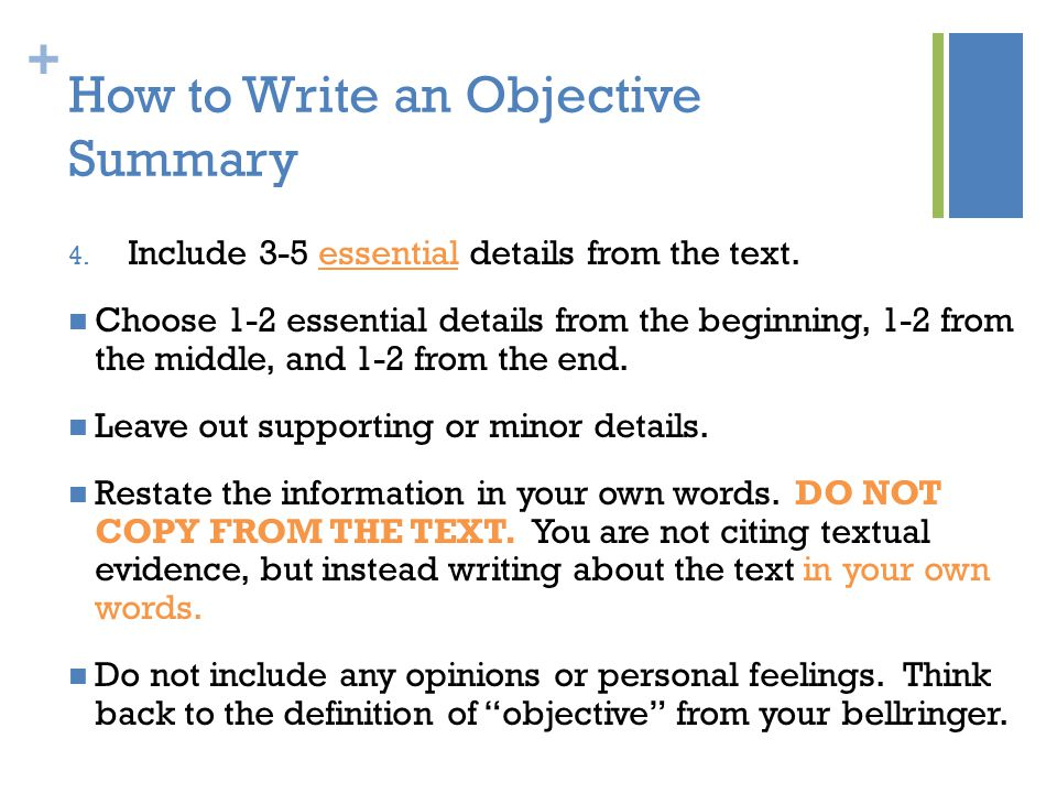 writing an objective summary ppt
