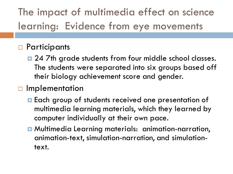 effects of multimedia to students Negative effects of using technology in today's classroom classroom teachers are using technology in the classroom more frequently than ever before students who are exposed to a high volume of technology perform as well as expected on standardized test, however technology can potentially do students a disservice if used inappropriately.