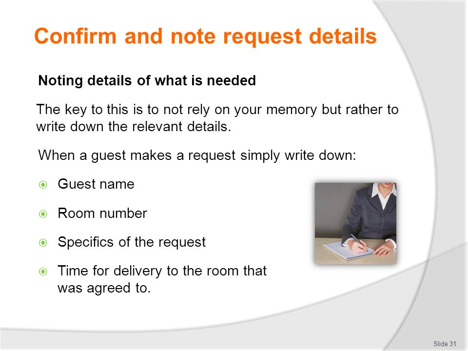 Confirm and note request details