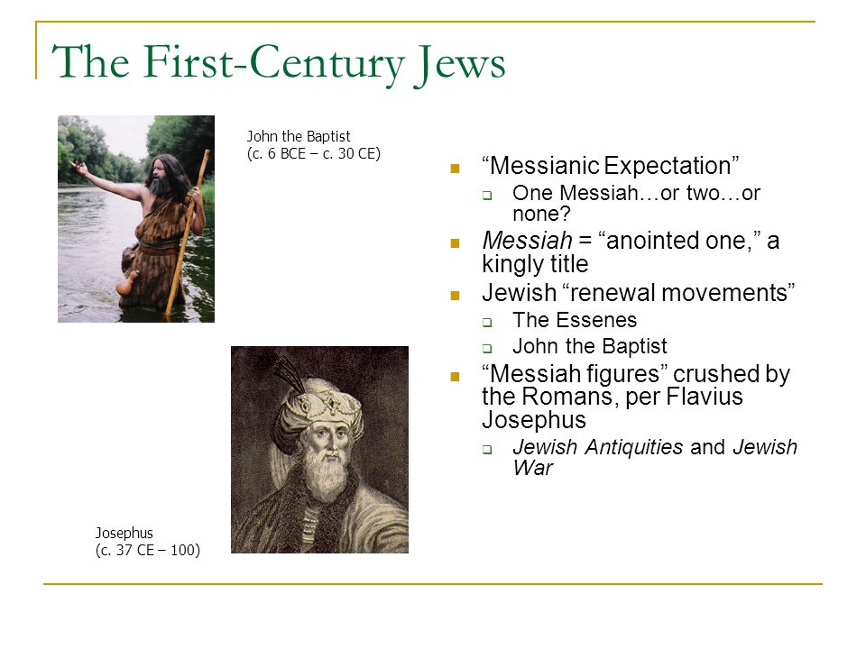 first century jewish concepts of the messiah The jewish people expected a conquering messiah they had been under the rule of other nations for nearly 500 years and were hoping to receive their.