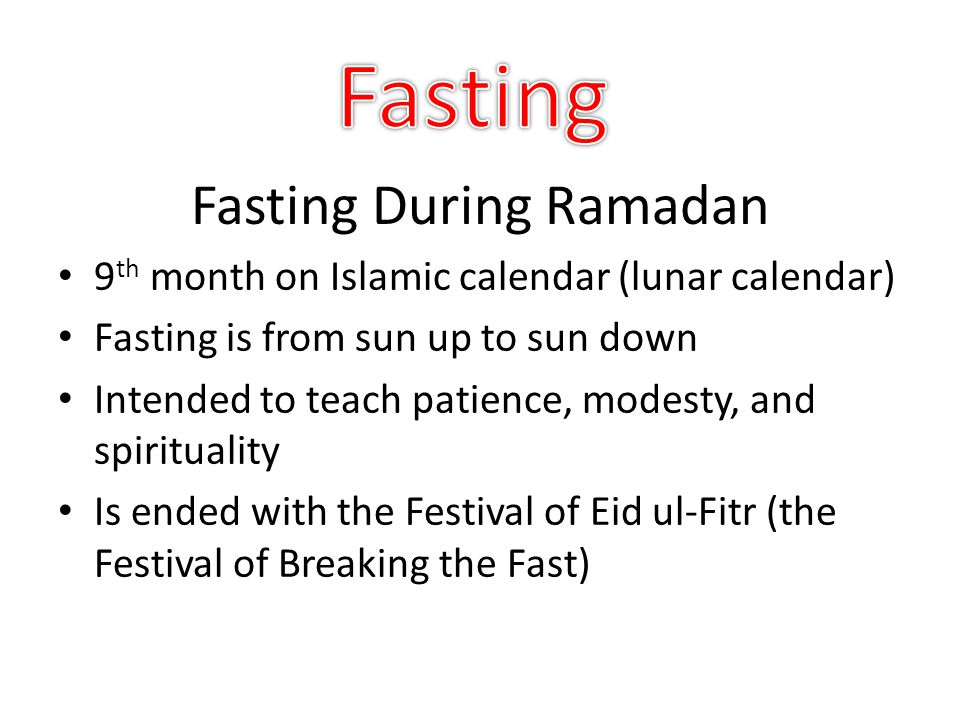 fasting during ramadan Ramadan is a period of fasting, reflection, devotion, generosity, and sacrifice observed by muslims around the world while major holidays of other faiths are sometimes criticized for become largely secularized, commercialized events, ramadan retains its intense spiritual meaning for muslims .