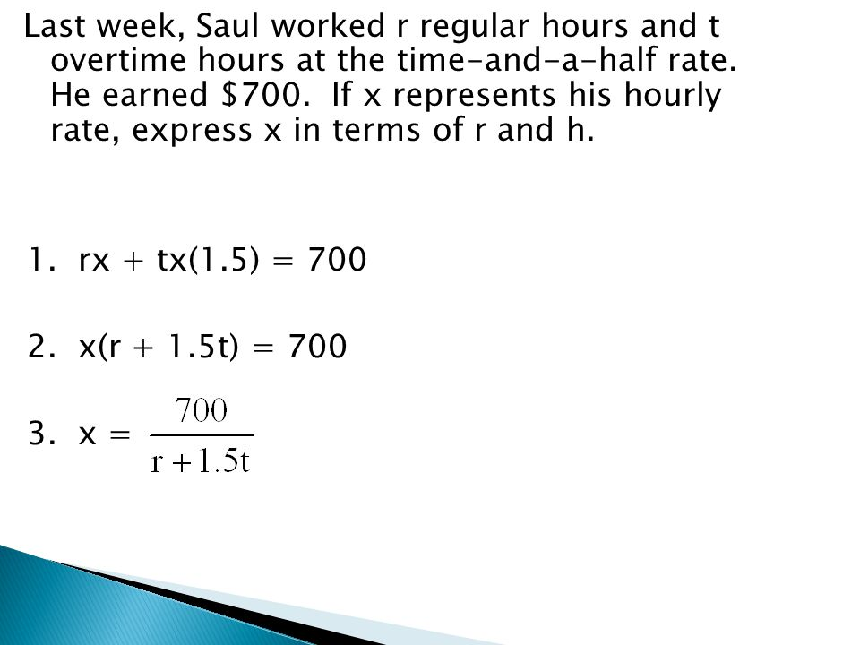 how to find hourly rate of pay from weekly