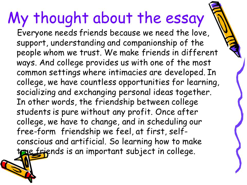 trust in a friendship essay Definition essay: trust out of all the things that we want from any relationship (be it with friends, family, boyfriends and girlfriends, or someone else) trust is perhaps the most vital but despite the fact that it's something that we all want, both in ourselves trusting others and others trusting us, it is one of the hardest things to define.