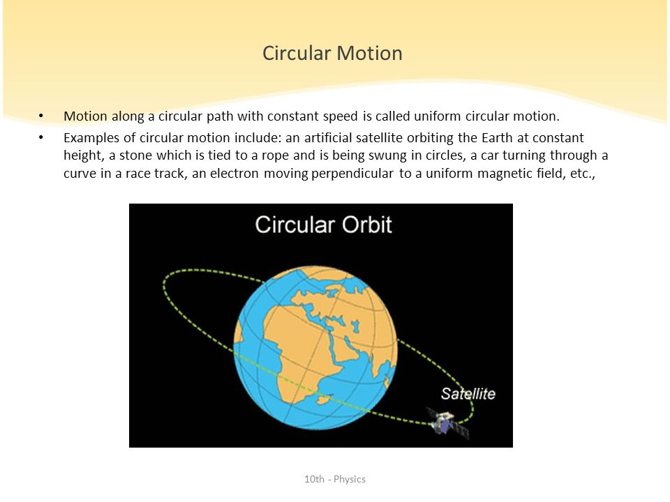 circular motion 10th grade  u2013 physics 10th - physics