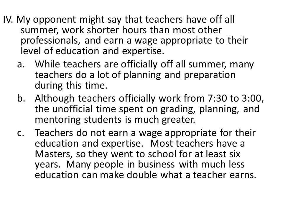 Essay on teachers pay