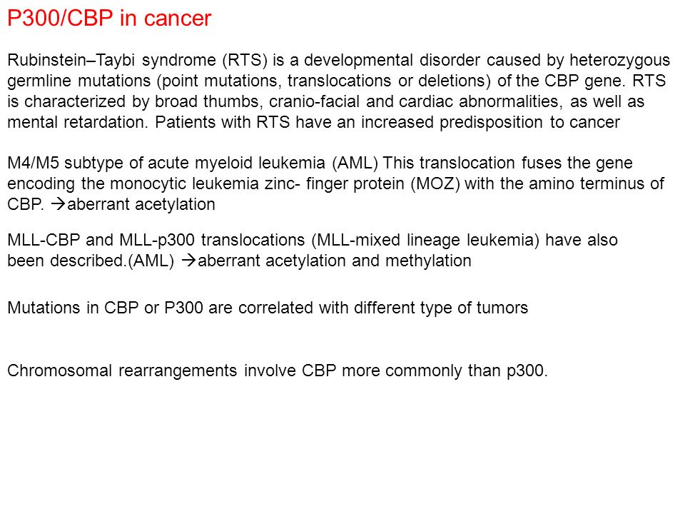 P300/CBP in cancer