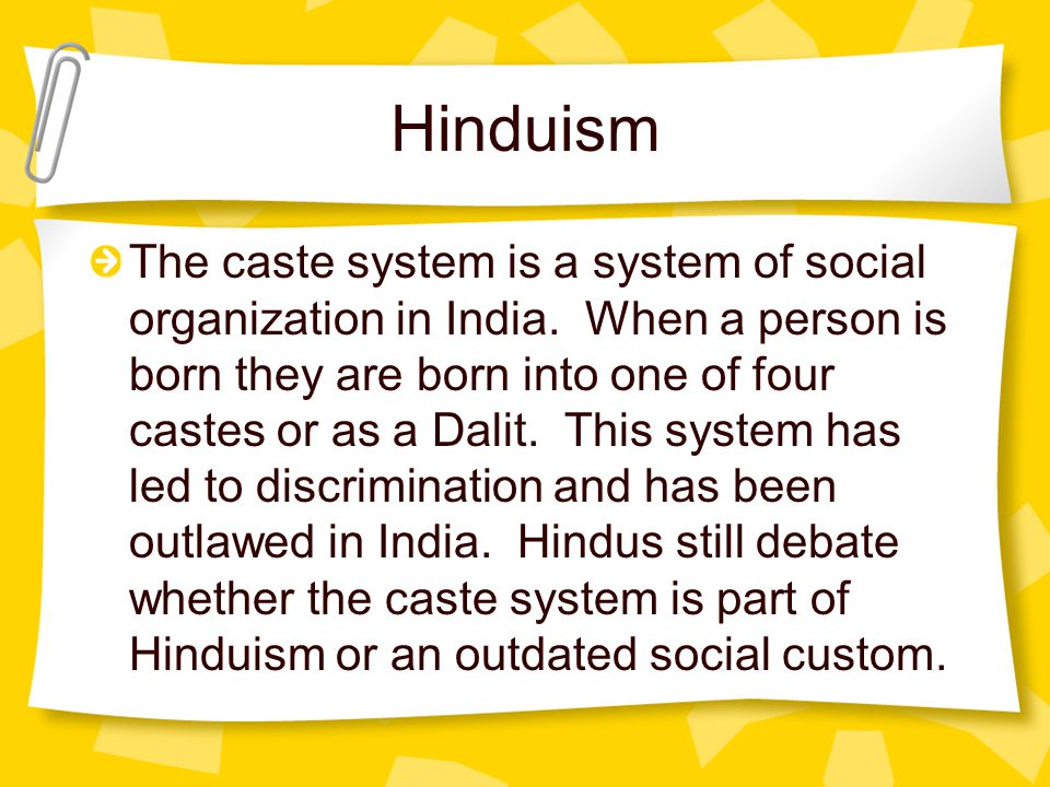 how to find which person is in which caste system