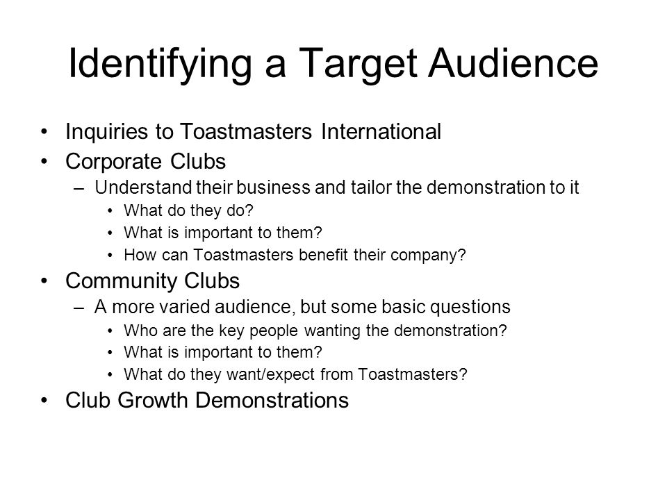 Identifying a Target Audience