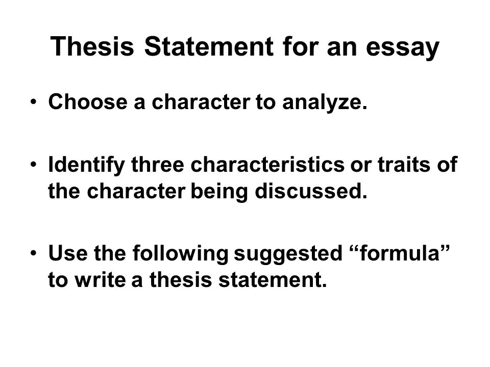 Essay Thesis Example Thesis Statement For An Argumentative Essay  Lord Of The Flies Character Analysis Ppt Video Online Download Thesis  Statement For An Essay