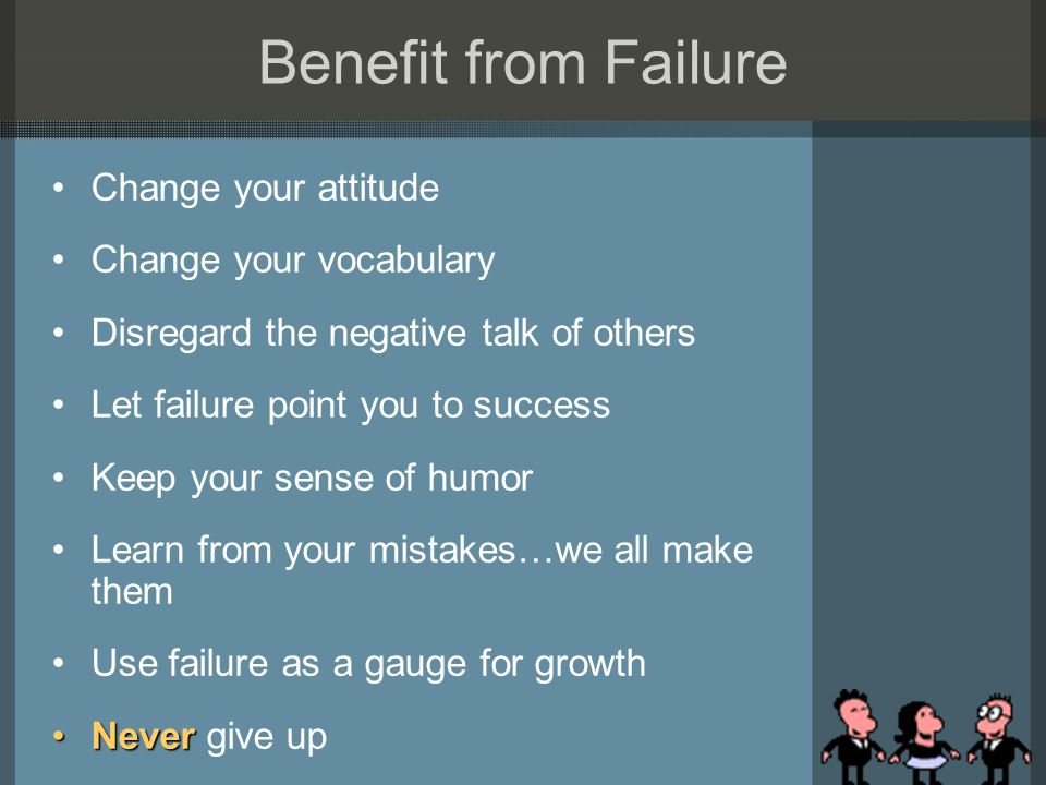 benefits of failure A truly inspirational speech by jk rowling about not losing hope, and continuing on to pursue your dreams short video with subtitles.