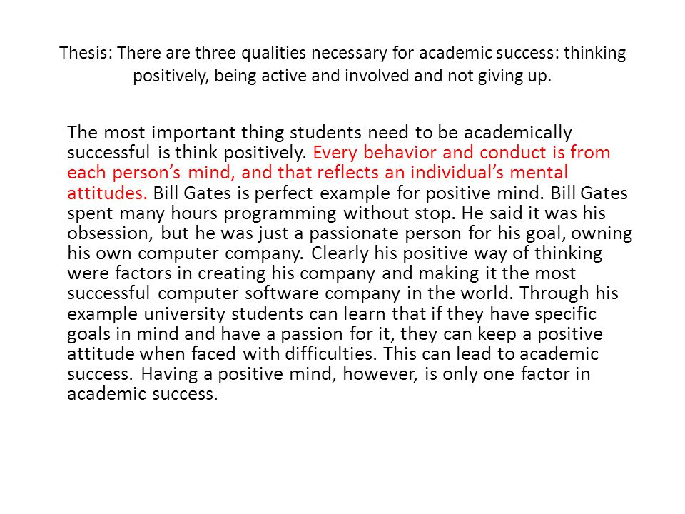 passion to succeed essay On the road to success essays what makes a i do not see the purpose of anybody working so hard to accomplish success when they don't have the passion in their.
