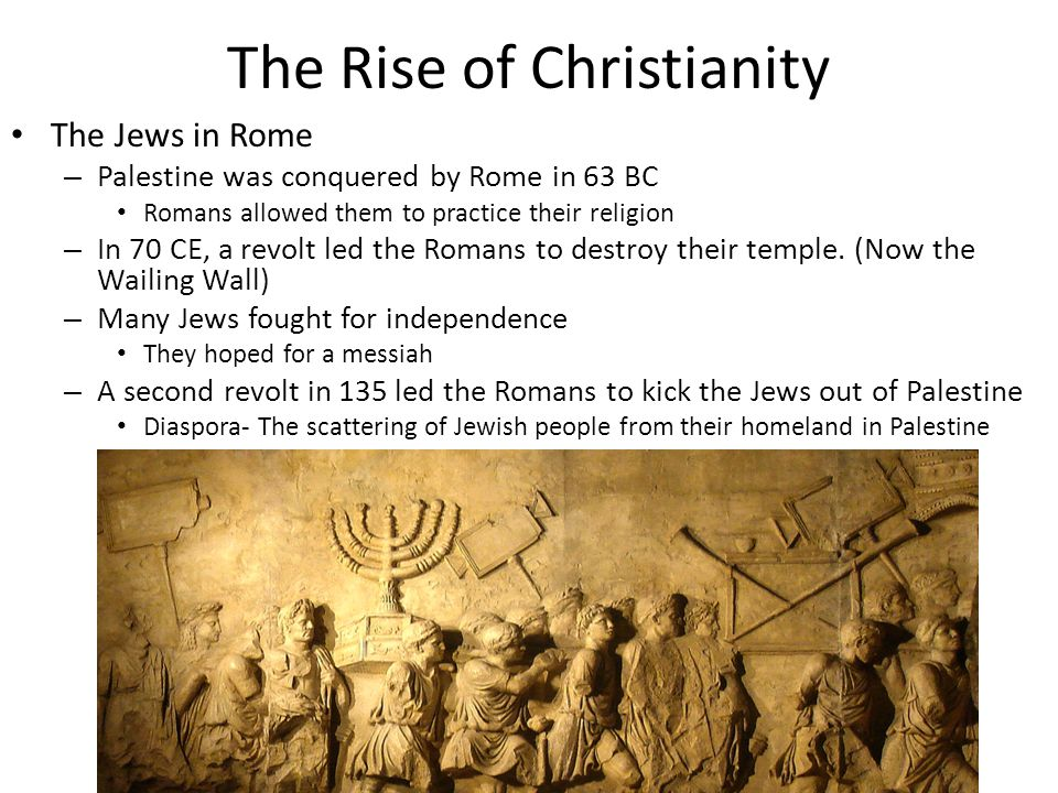 the religion of gods by the romans in the second century bc Home ancient rome ancient rome and religion ancient rome and religion citation: roman religion was centred around gods and explanations for events usually involved the gods in some way or another (27 bc to ad 14).