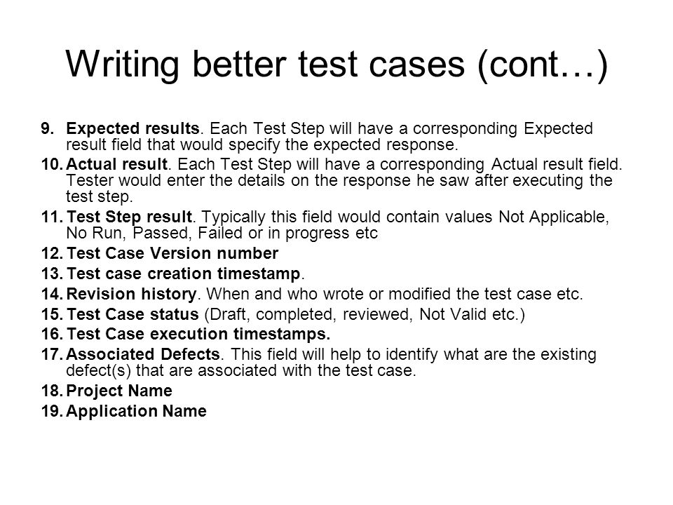 Essay software testing