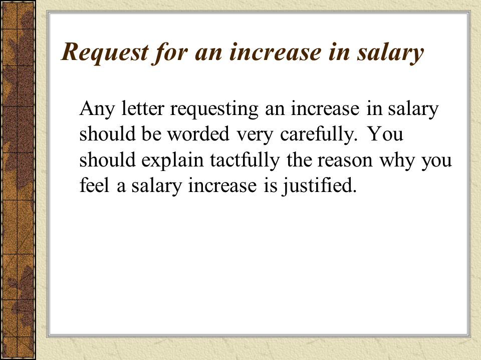 salary increase justification