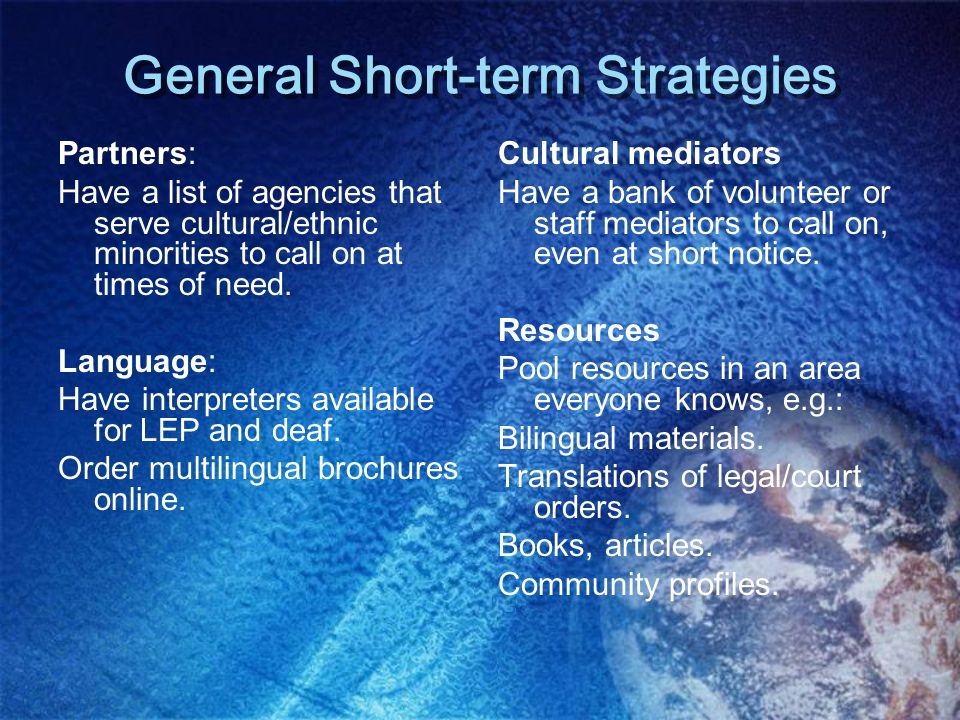 General Short-term Strategies