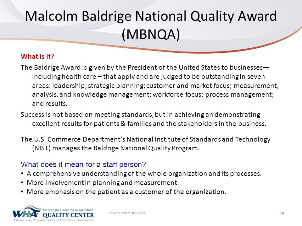 baldrige national quality program essay Baldrige national quality program  as champion of the quality movement, asq  offers technologies, concepts,  formal application process late each year.
