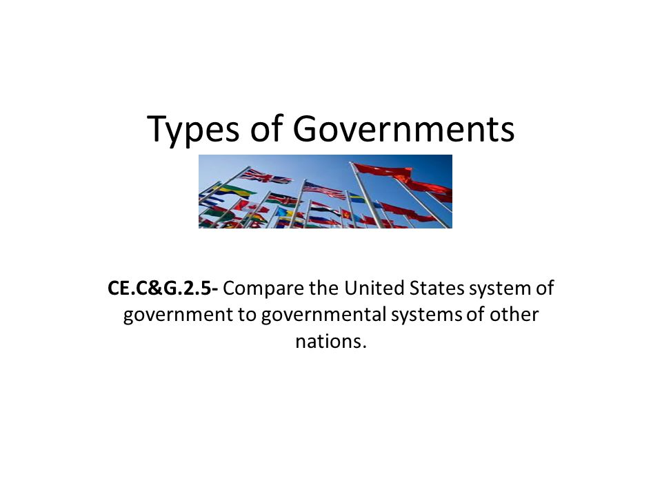 a comparison of the texas government and the united states government Why the south african constitution is better than  second generation rights involve the government's  the united states supreme court and.