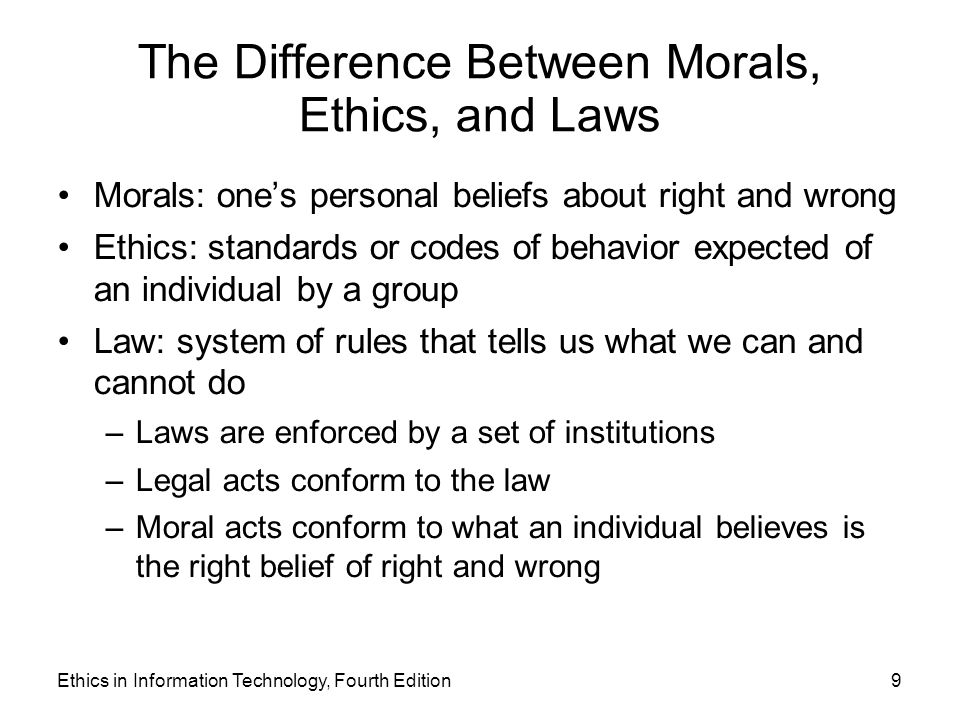 the difference between ethics and morals What are the differences between morals and values, and why should you know the difference between them this can be a complex issue for many to understand.
