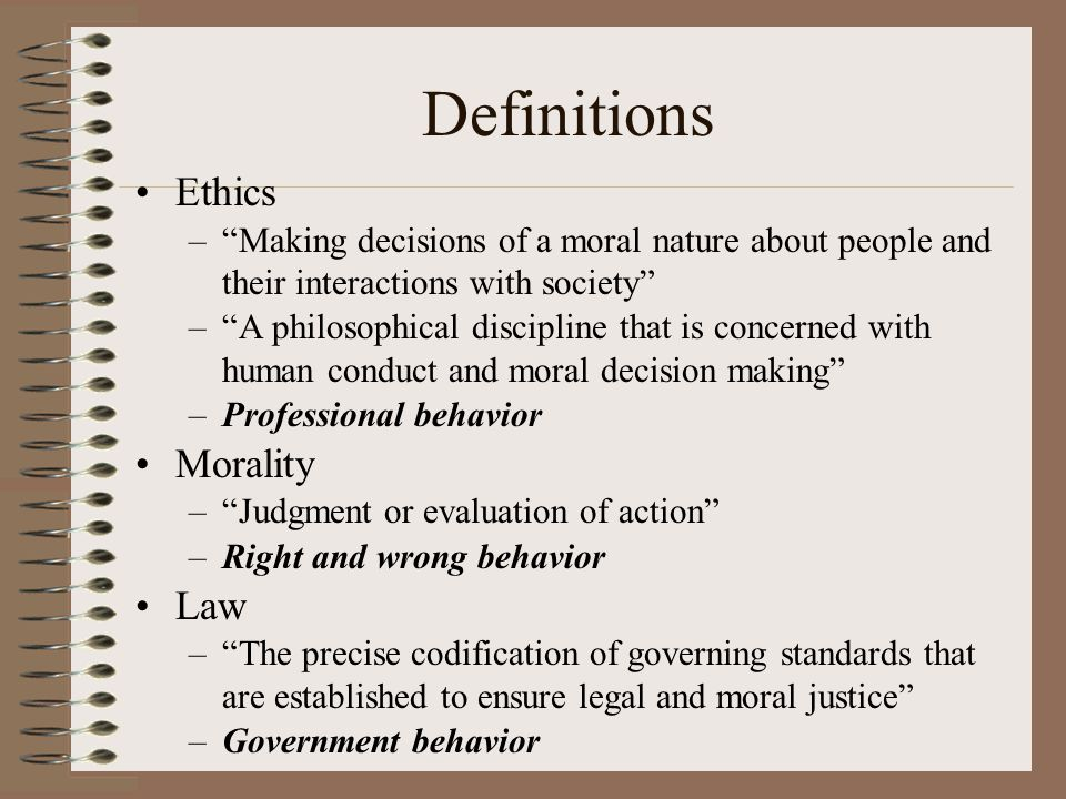 ethics and laws presentation This presentation aims to mitigate the risks by providing government employees an understanding of the laws and rules in the – also known as the joint ethics.