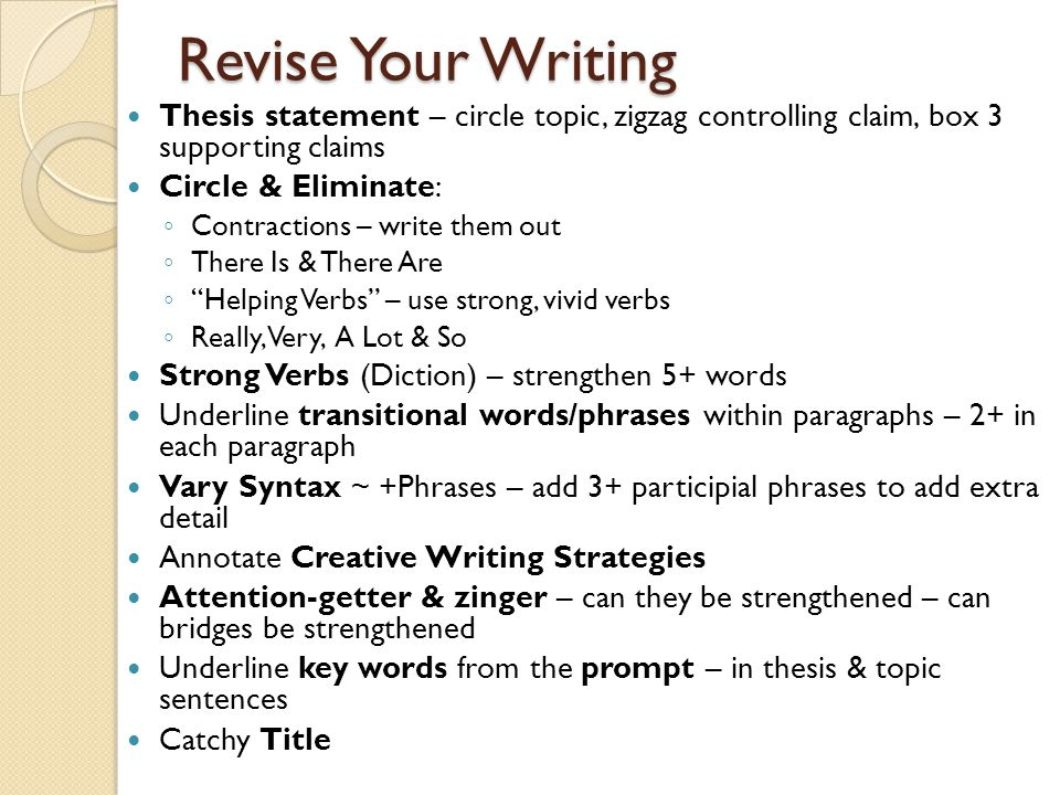 revising weak thesis statements Chapter 4: revising and editing your paper and thesis statement—until the results satisfy you inexperienced writers often mistakenly view initial drafts as nearly finished strong features and strengthen your weak ones preparing to revise.
