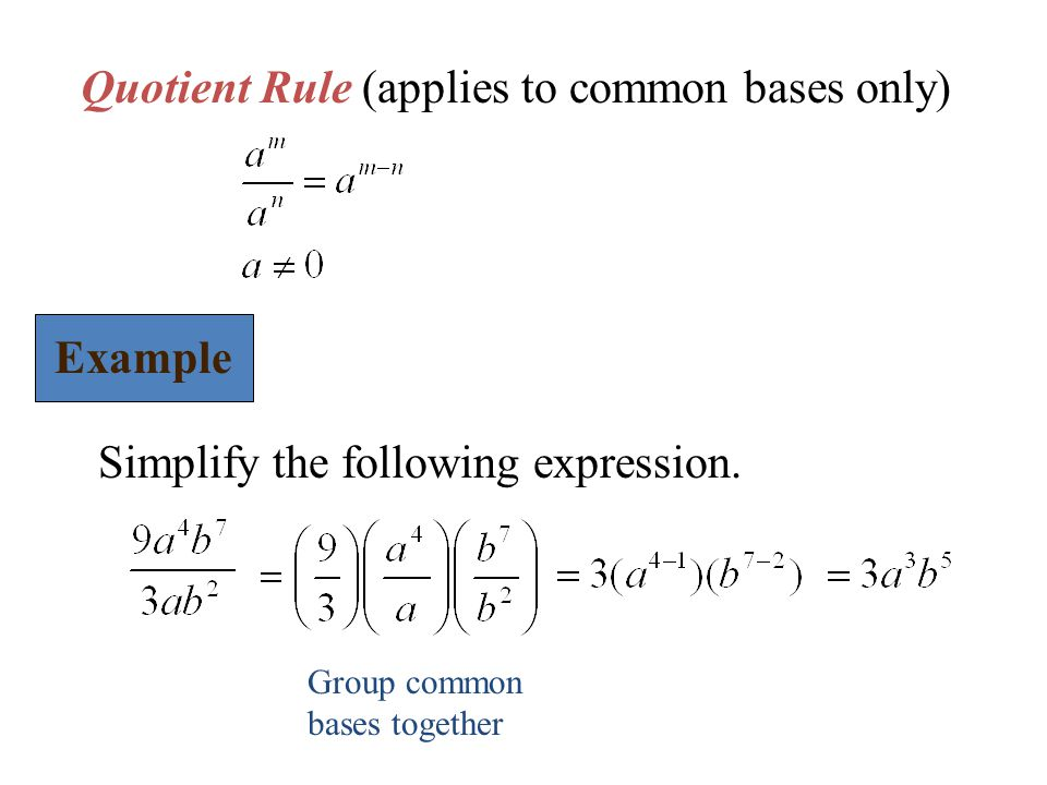 Quotient Rule (applies to common bases only)