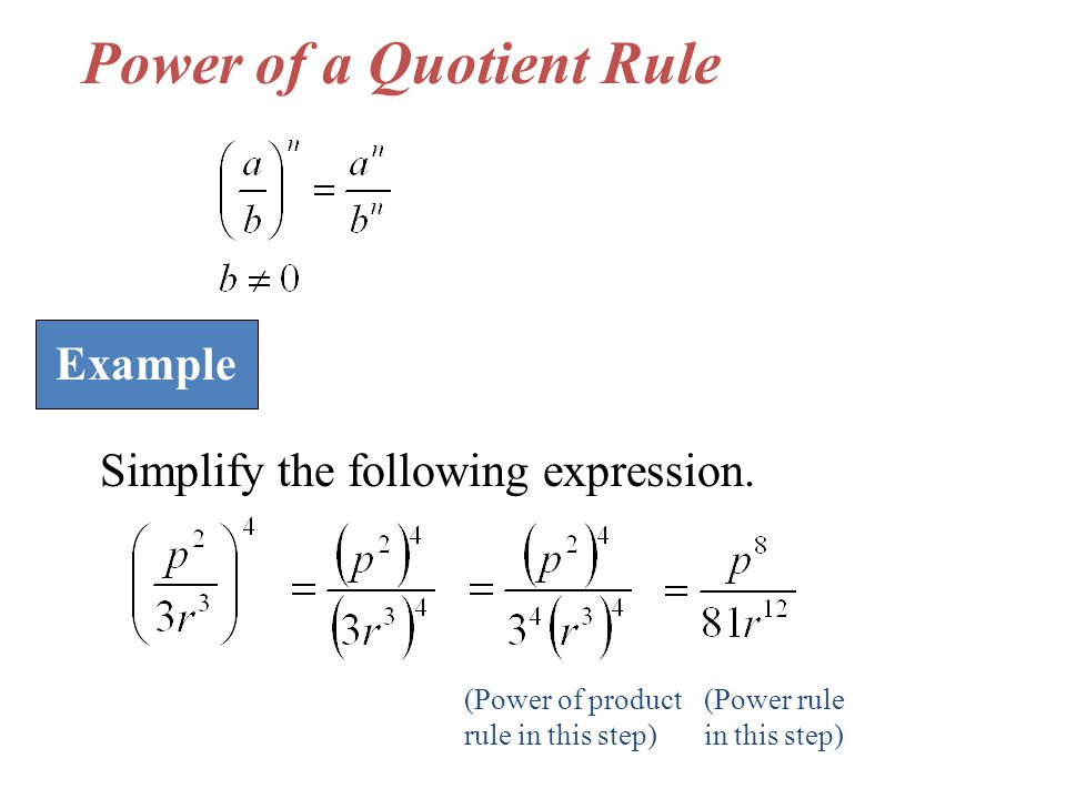 Power of a Quotient Rule