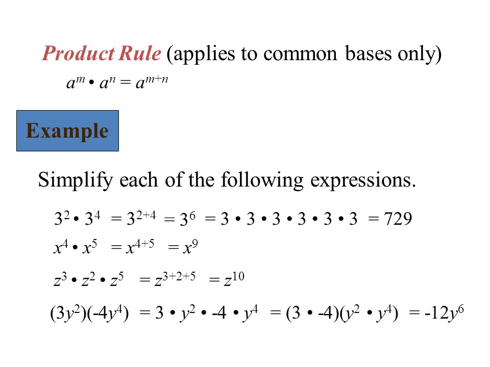 Product Rule (applies to common bases only)