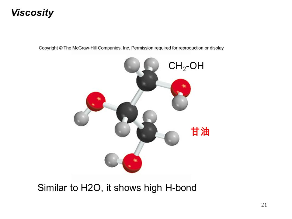 Similar to H2O, it shows high H-bond