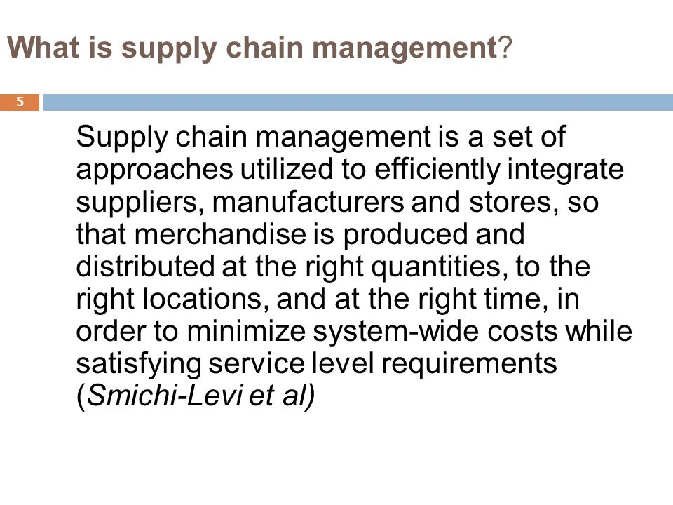why have supply chain management issues Supply chain management is the art of management of  why scm strategy is important for an organization supply chain strategies are the critical.