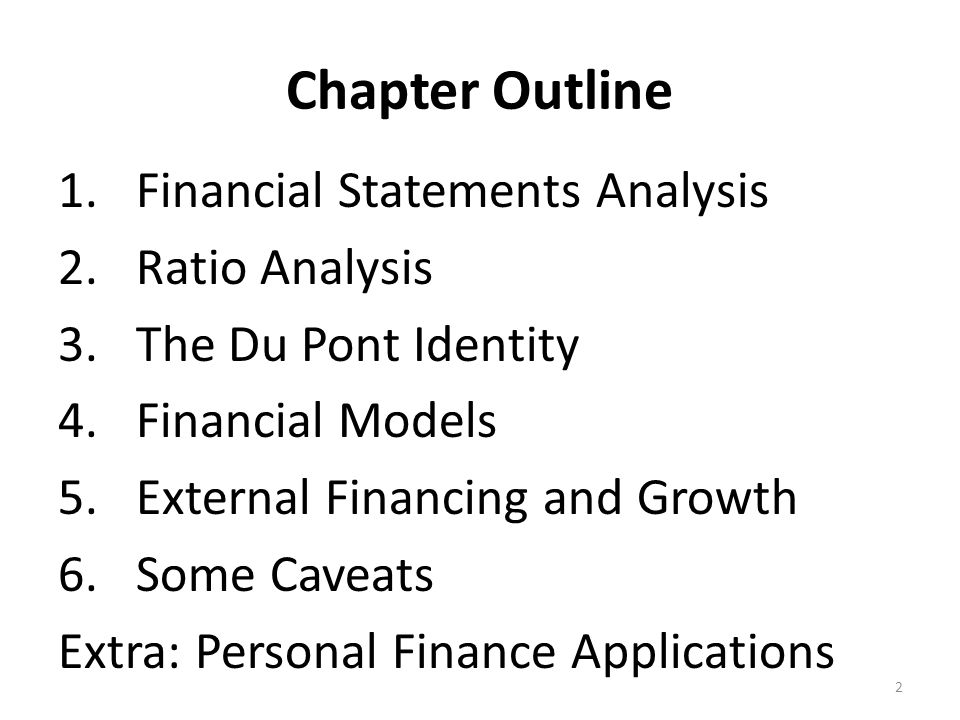 outline financial statement analysis