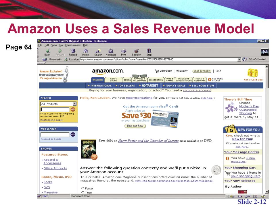 Amazon Uses a Sales Revenue Model