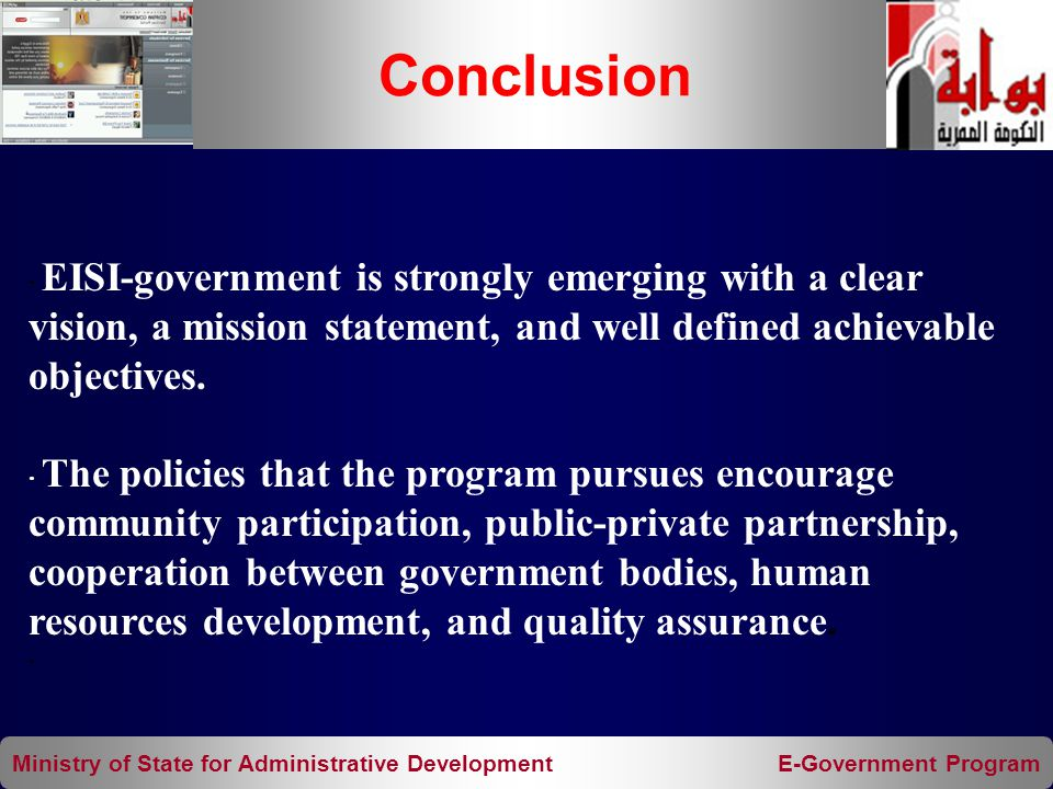 Conclusion on vision statements