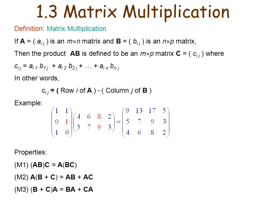 1.3 Matrix Multiplication