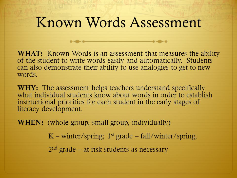 Known Words Assessment