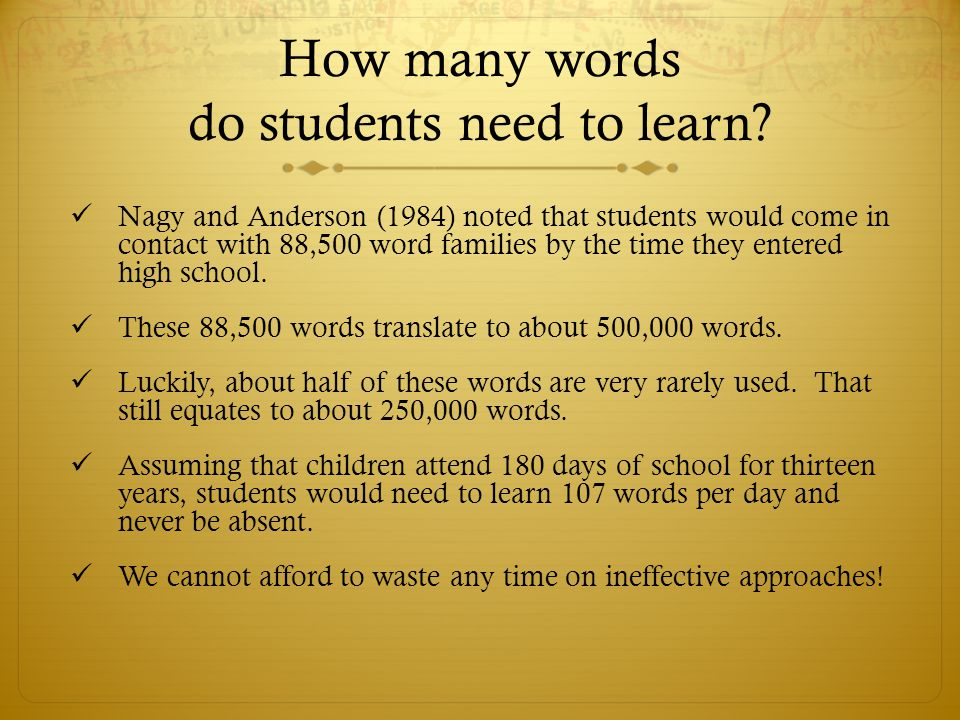 How many words do students need to learn