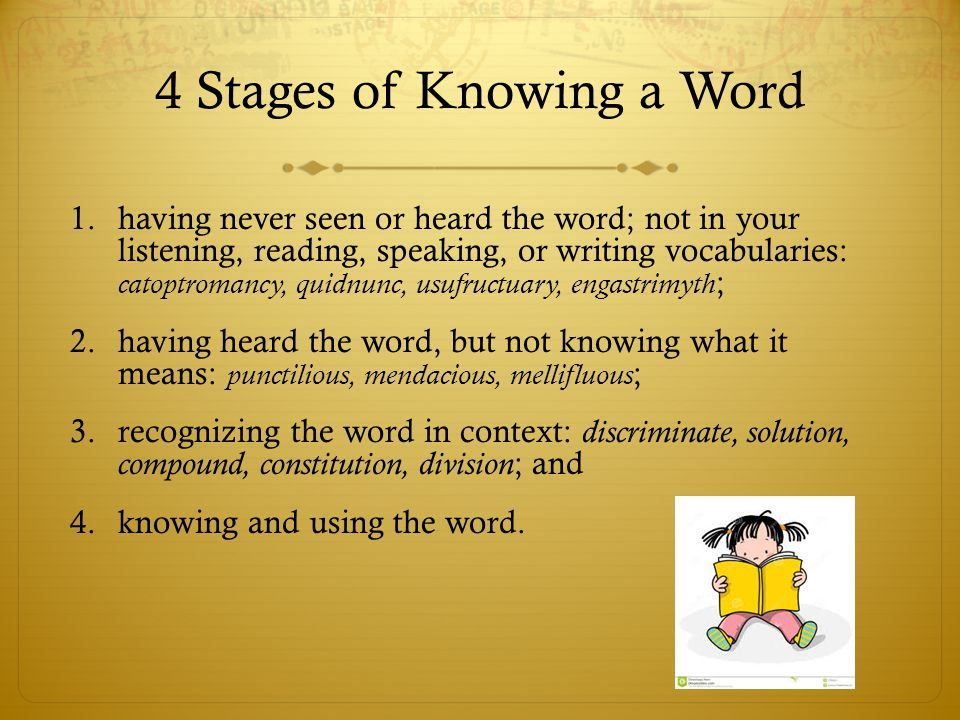 4 Stages of Knowing a Word