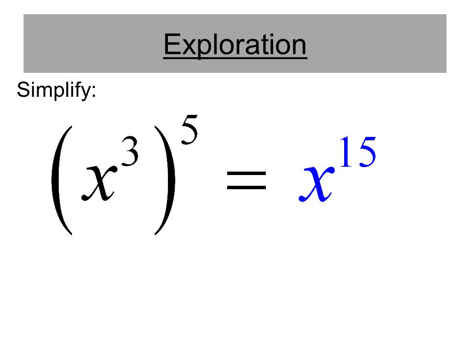 Exploration Simplify: